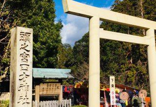 頭之宮神社の入口